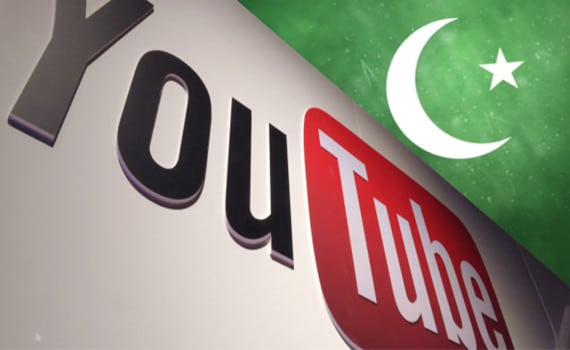 YouTube Open in pakistan