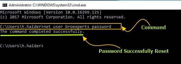 hp laptop bypass password